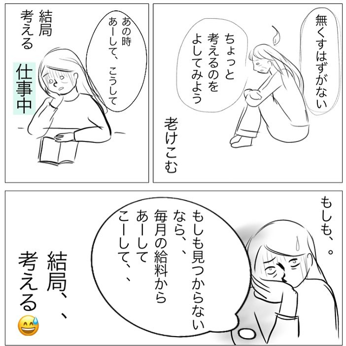 fuwa_fuwa000_82346322_1507176549434736_1802263119728581931_n