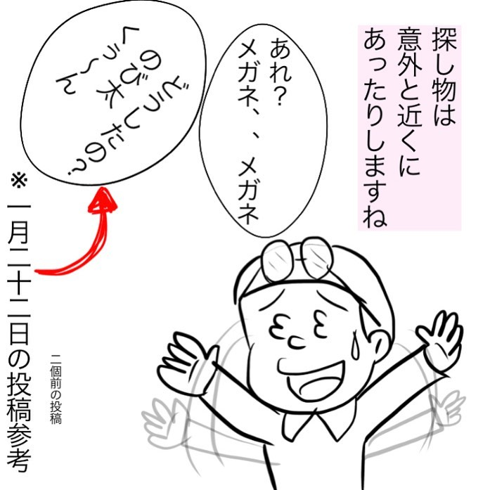 fuwa_fuwa000_82090525_688788328321846_3680657418677700178_n