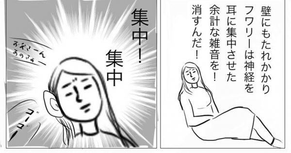 漫画喫茶で隣のカップルが「ちょめちょめ」を始めたお話www
