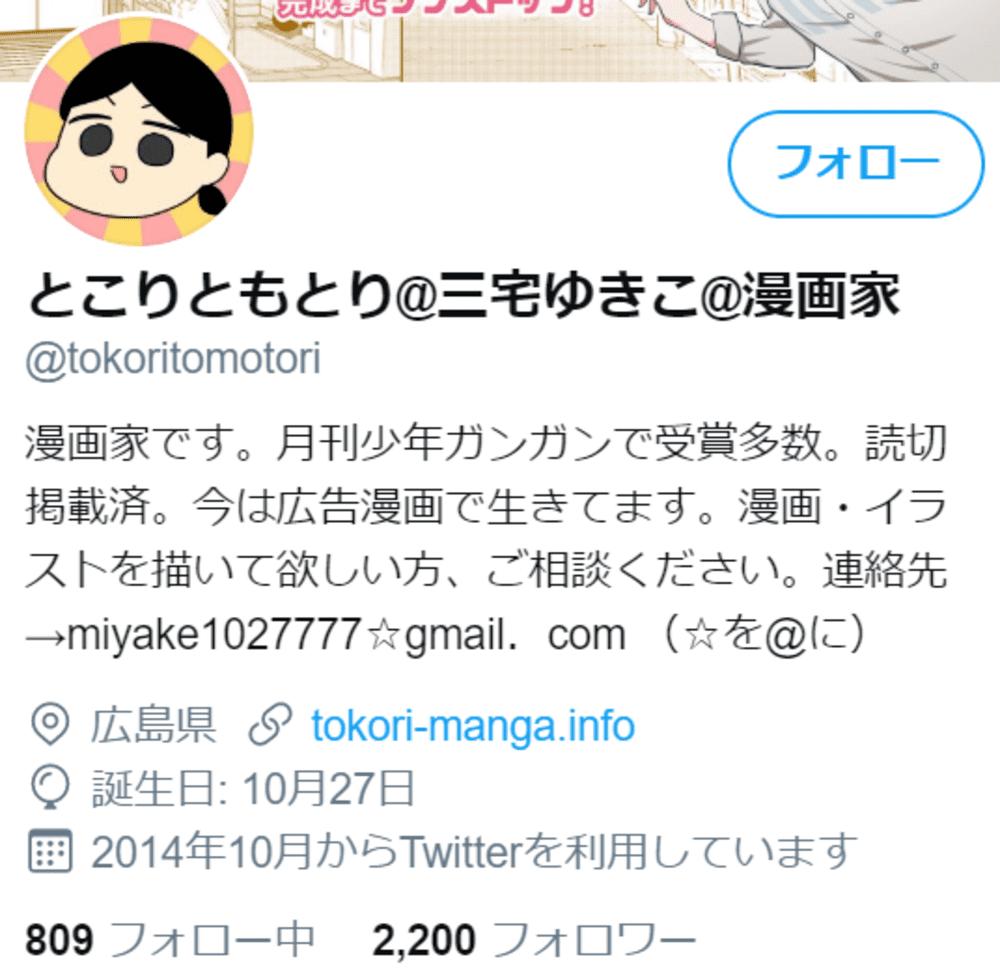 SnapCrab_NoName_2020-3-13_12-12-36_No-00