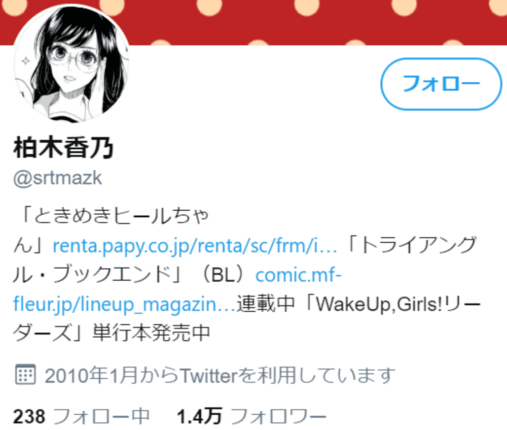 SnapCrab_NoName_2020-3-13_12-26-35_No-00