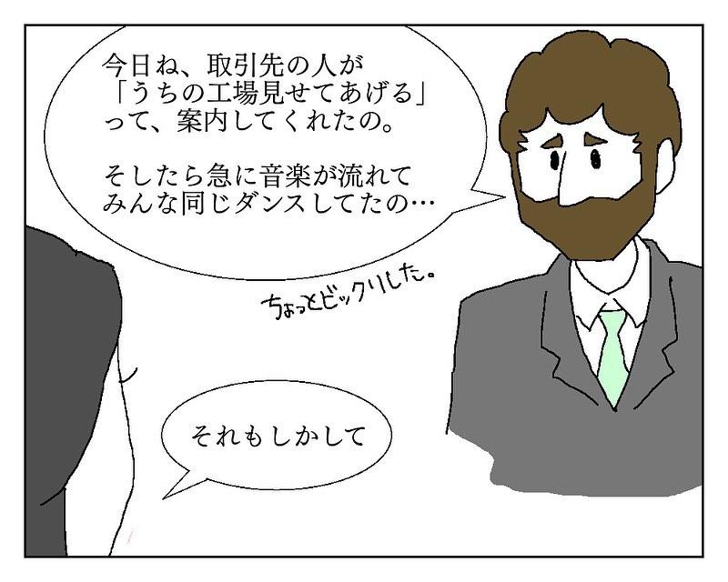 carly_japance_87222827_143916410418356_6850400521480222007_n