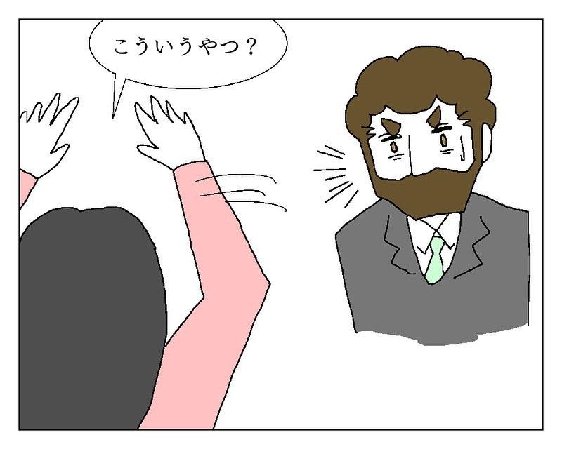 carly_japance_84158193_131272318403996_6713024653709288439_n