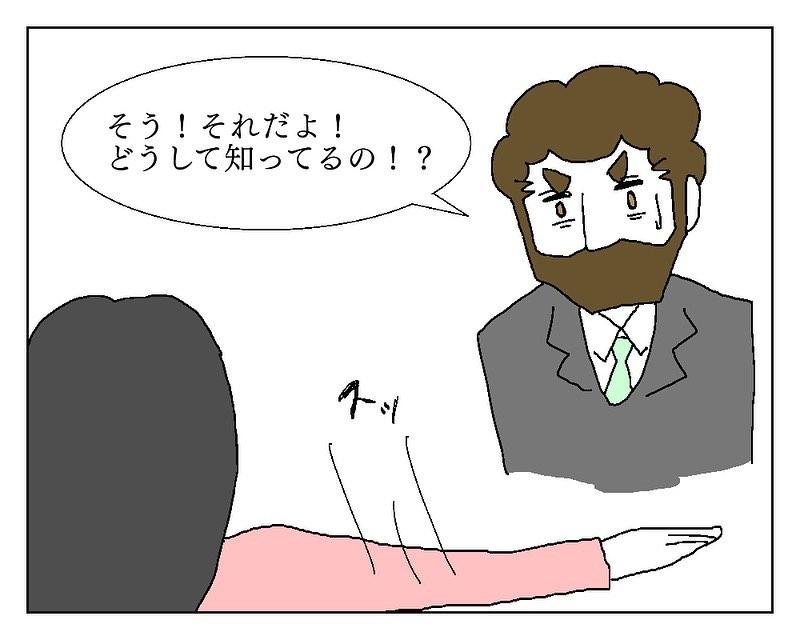 carly_japance_83478505_149554496515595_3446910278351204757_n