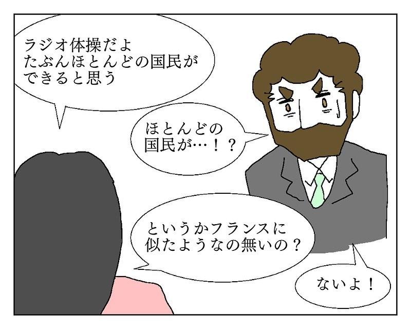 carly_japance_83968660_148435899957152_5420185536243795882_n