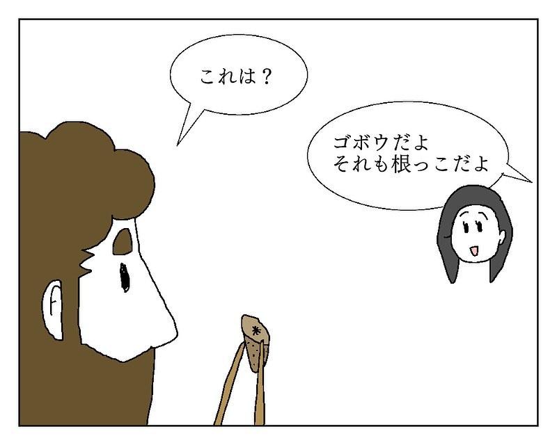 carly_japance_87215814_409680999868310_8124071463721926013_n