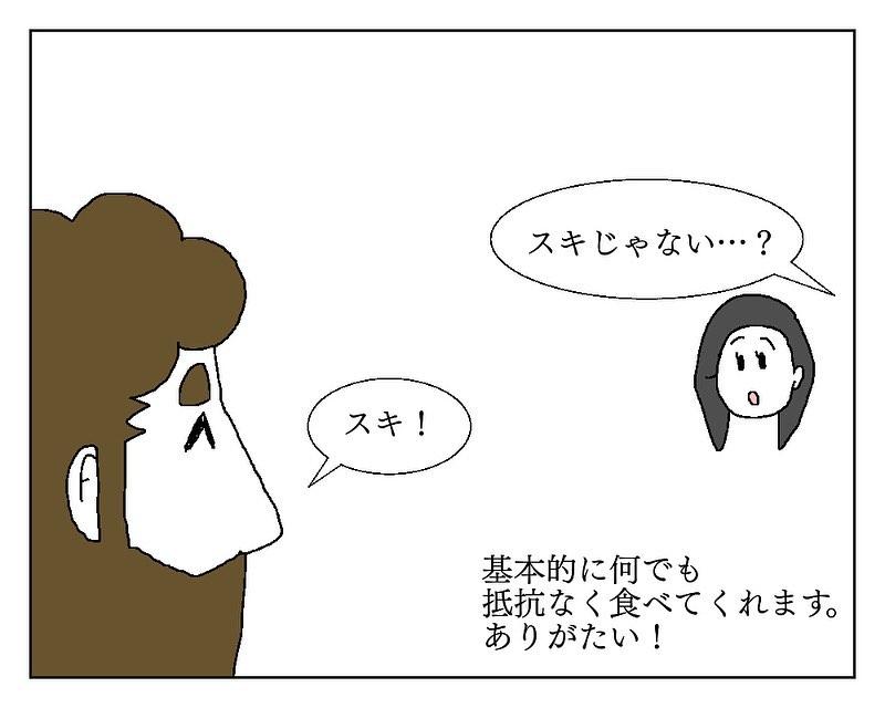 carly_japance_87221288_1300192323502320_2073100955990508093_n
