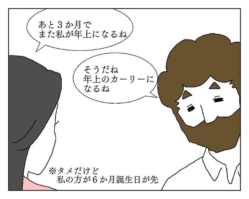 carly_japance_84973714_1255108058016108_2553946978130064685_n