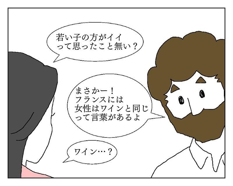carly_japance_81619206_128058895234162_7335596380097892657_n