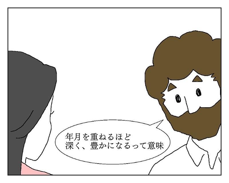carly_japance_84367020_189068255741401_5147029905678644035_n