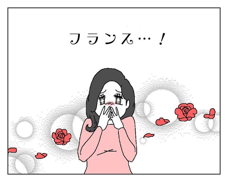 carly_japance_83869182_2384281355217711_1233300467076770259_n