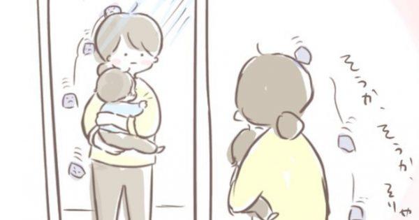 子育ての最中、大切なことに気付かせてくれる「魔法の鏡」