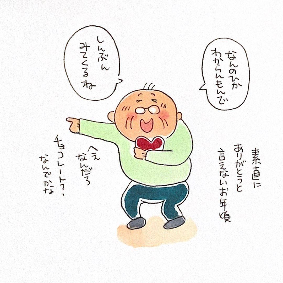 3choumeichiko_83519887_270646210571977_3255500625688866657_n