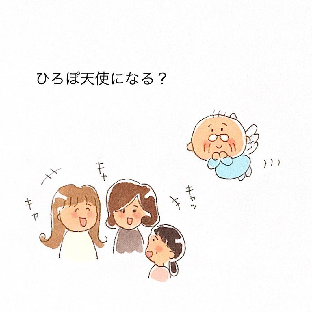 3choumeichiko_84231628_2234662960171164_6712643895285339741_n