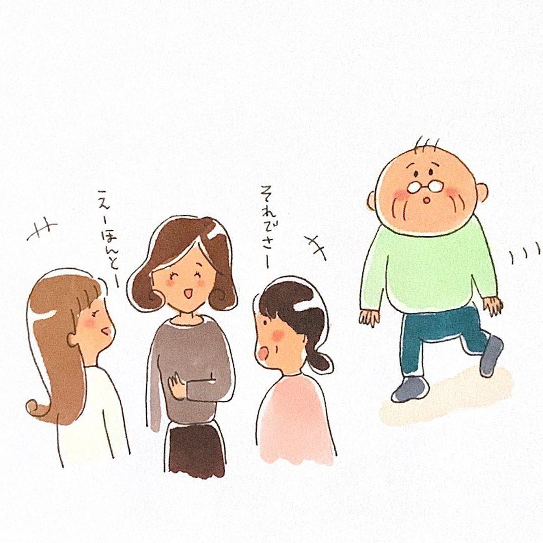 3choumeichiko_84126475_1153049851739070_2427068814902099385_n