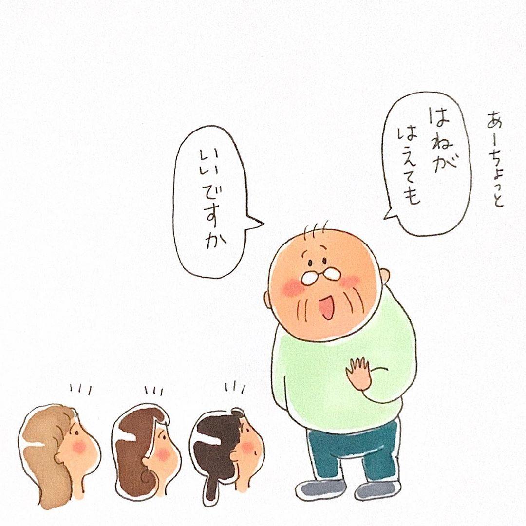 3choumeichiko_87236255_556565895258203_6451435203915441843_n