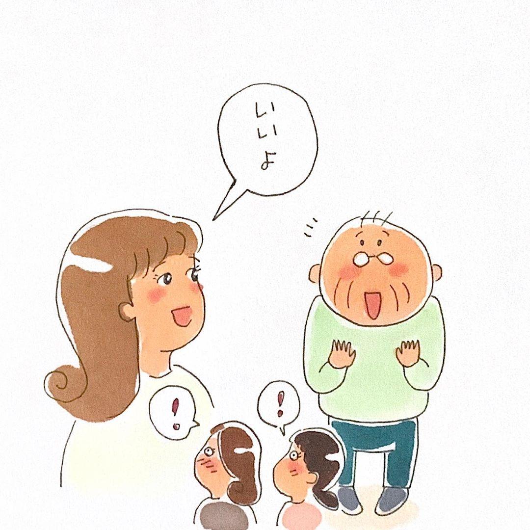 3choumeichiko_83835858_3122383347813656_5589443527706040905_n