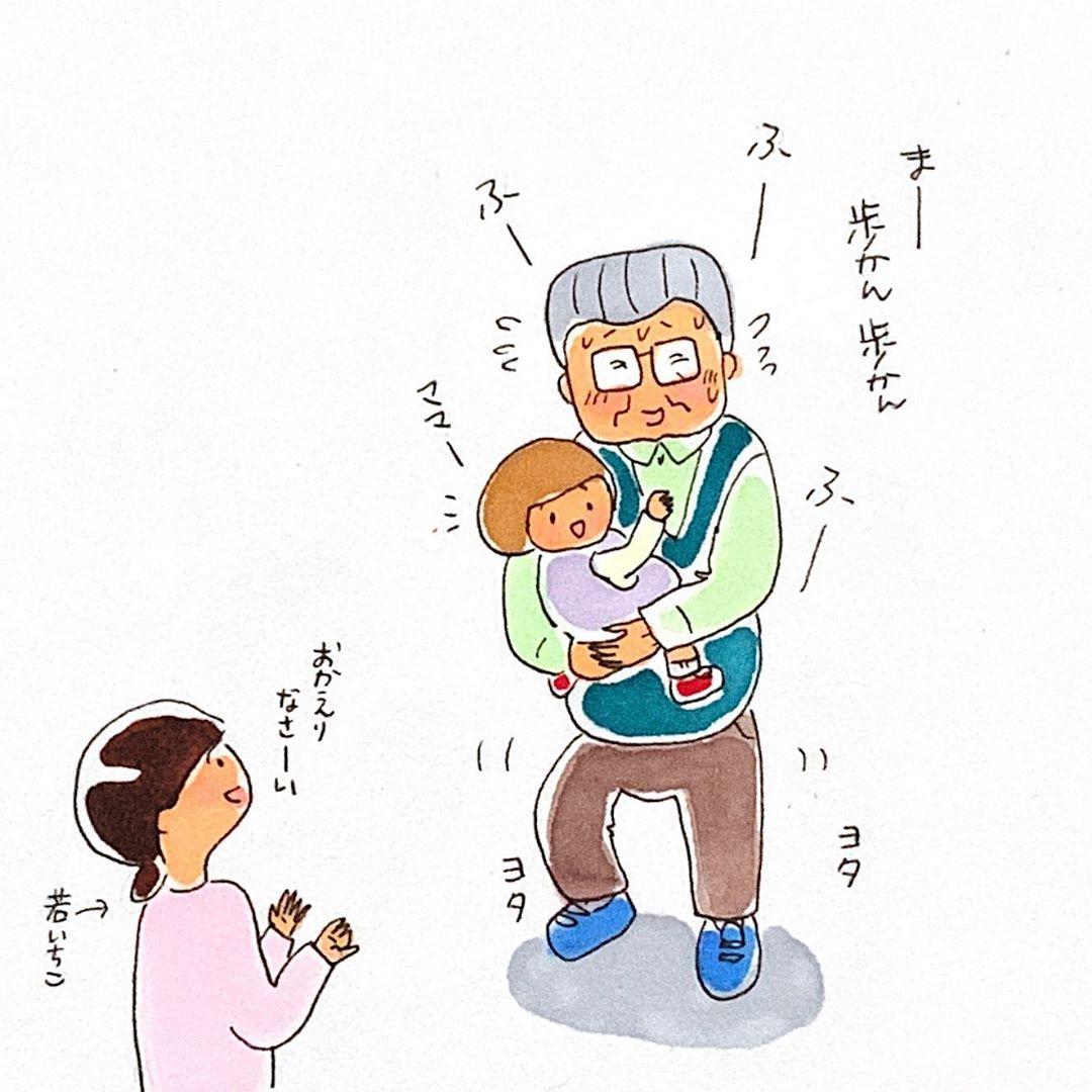 3choumeichiko_83996295_2509810006013589_3098224936859744440_n