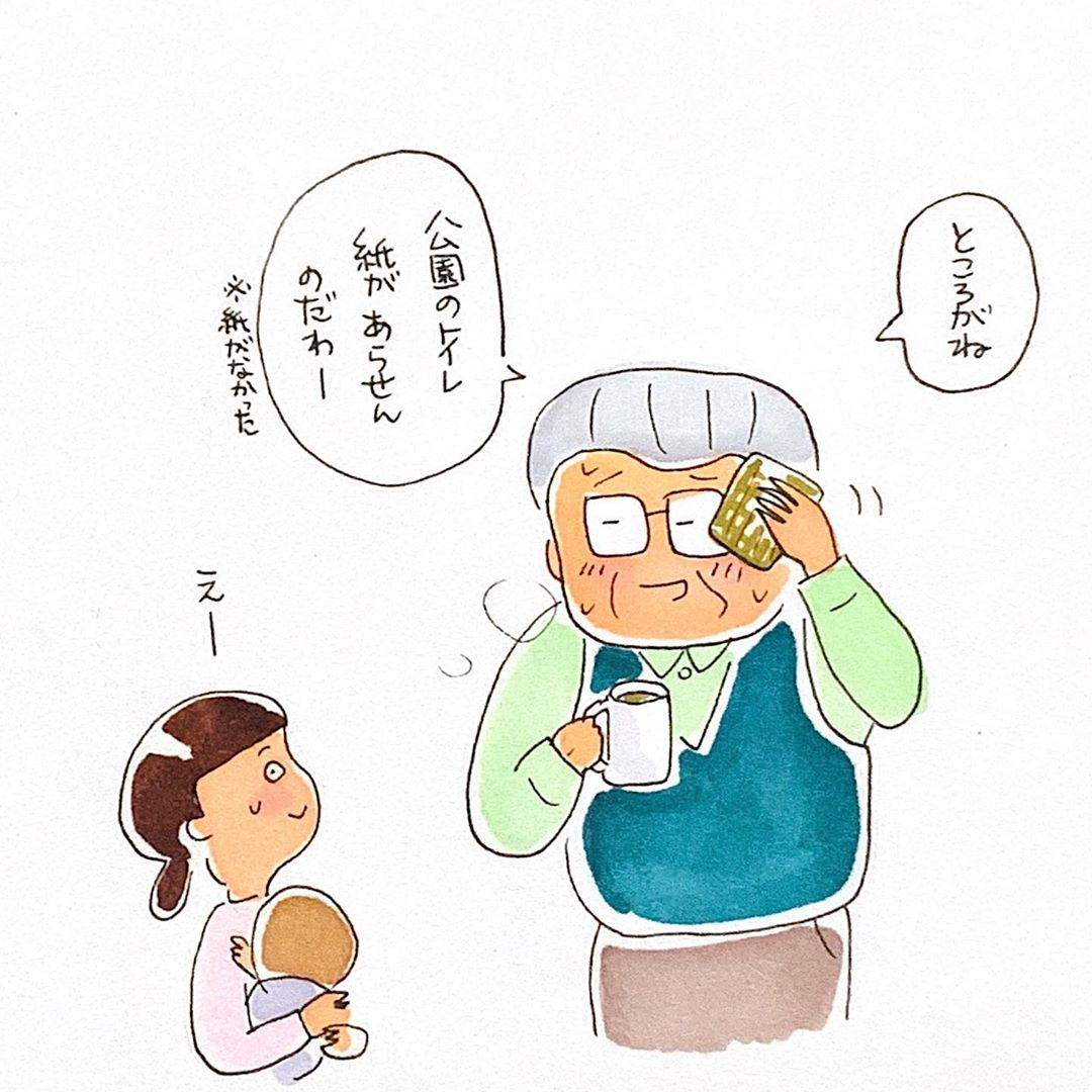 3choumeichiko_83640201_481917669412609_247823349739582222_n