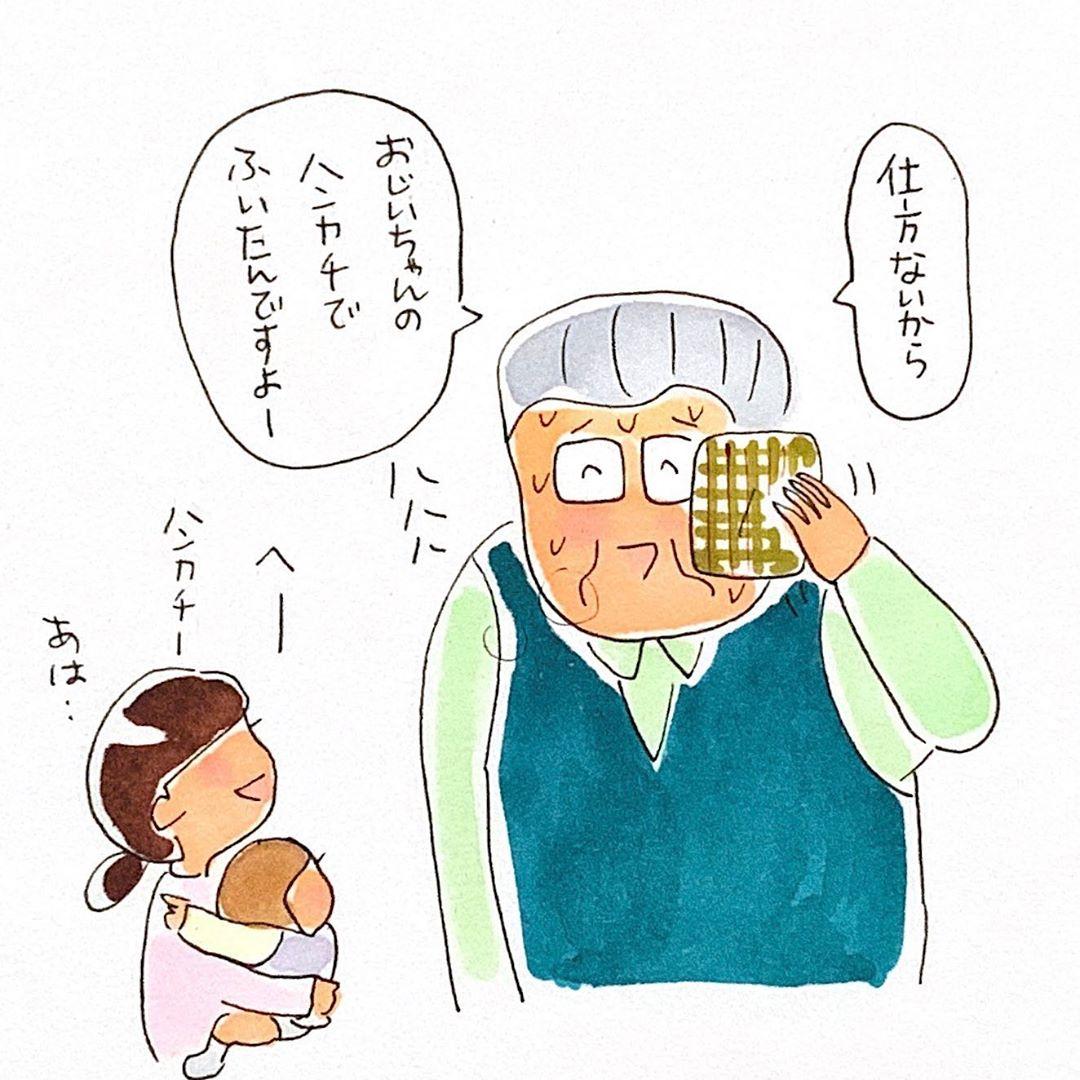 3choumeichiko_83508151_2939813322725058_3761821520960259606_n
