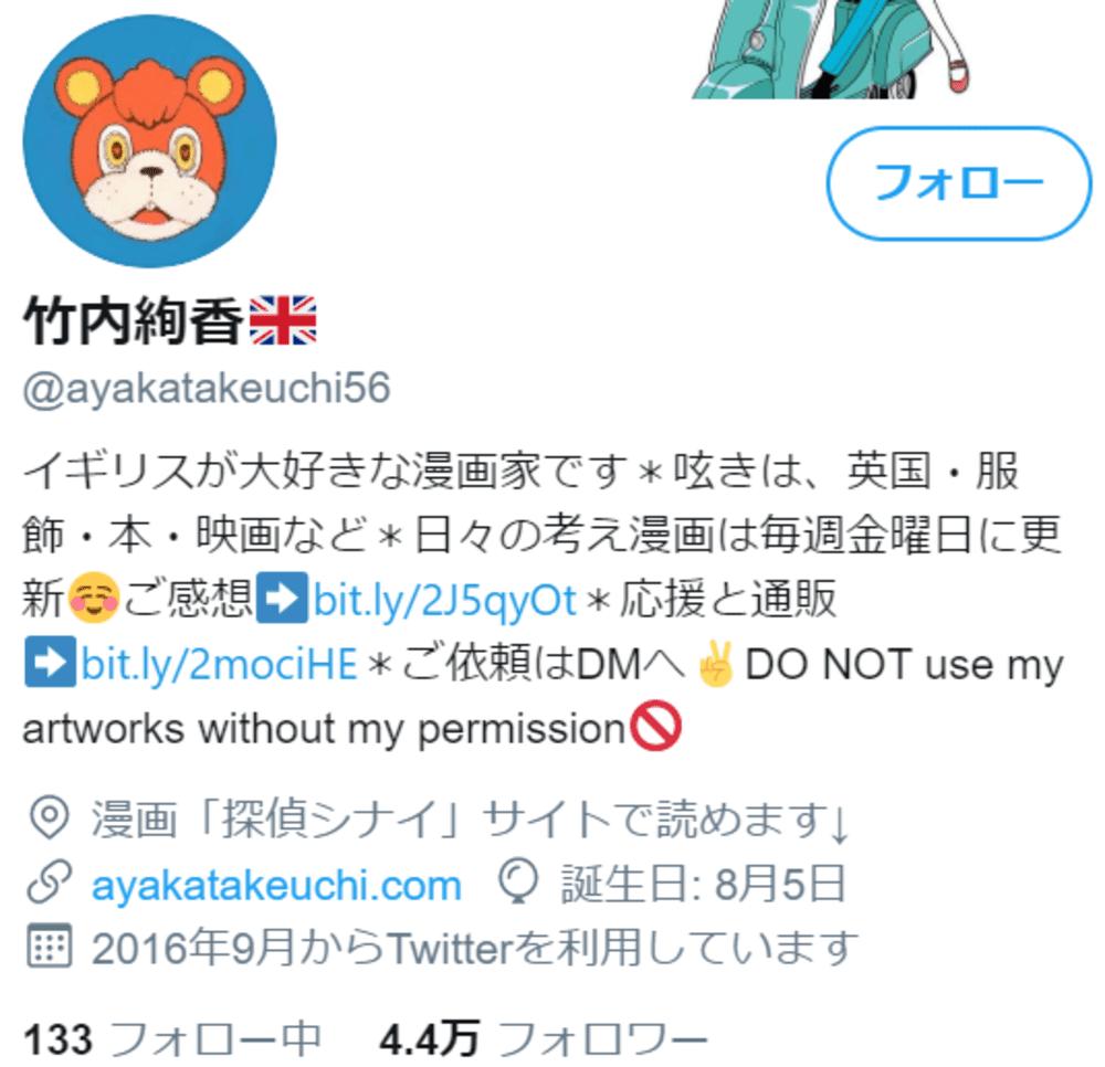 SnapCrab_NoName_2020-3-17_12-13-2_No-00