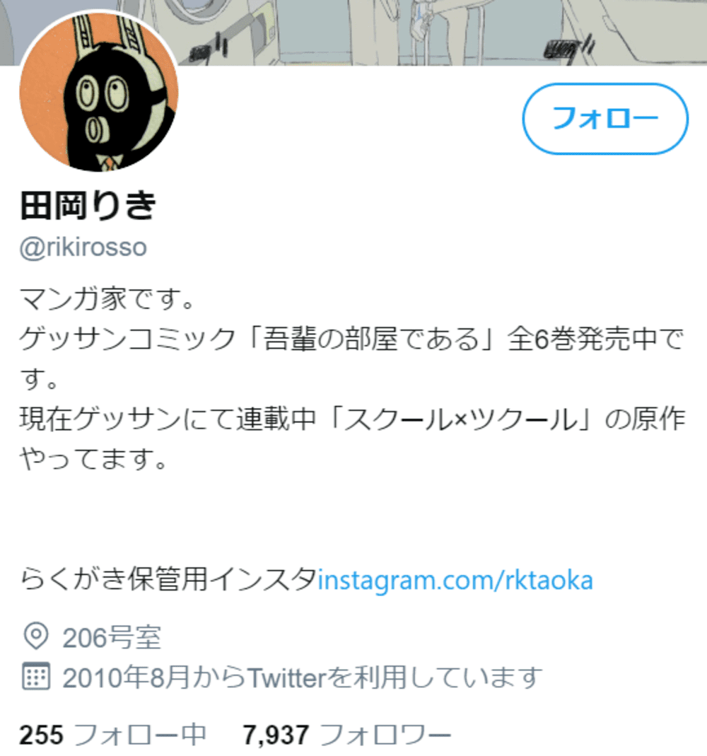 SnapCrab_NoName_2020-3-17_12-25-10_No-00