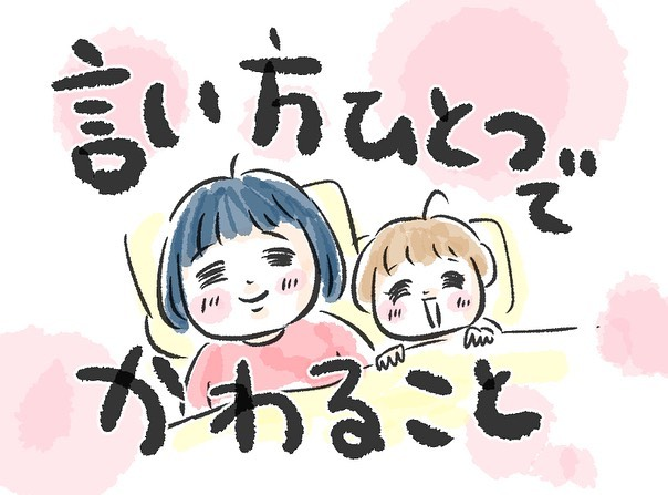 kawaguchi_game_80728087_167270151209439_4237904566614196418_n