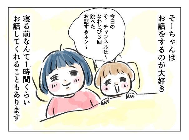 kawaguchi_game_81962715_169843350921828_1806427052824547566_n