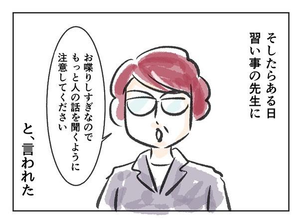 kawaguchi_game_82082570_166538251359227_8209962477861191880_n