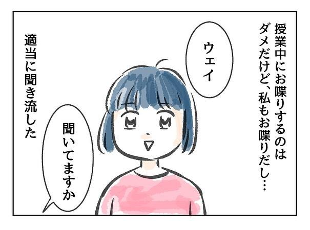 kawaguchi_game_82969308_2660855794143269_7938545817423909555_n