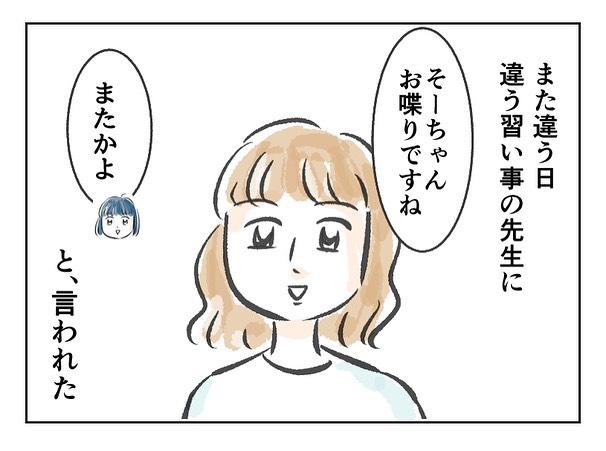 kawaguchi_game_82280626_2549736141977634_7536795385279628630_n