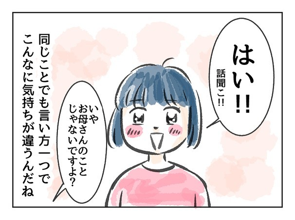 kawaguchi_game_82168863_496455327949656_7739231333441548273_n