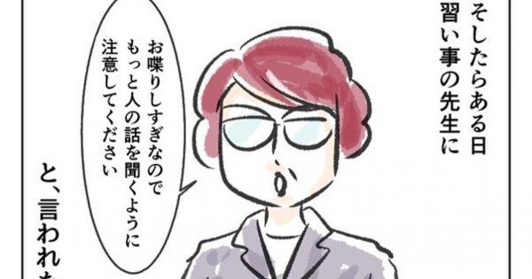 kawaguchi_game_82082570_166538251359227_8209962477861191880_n (1) (1)