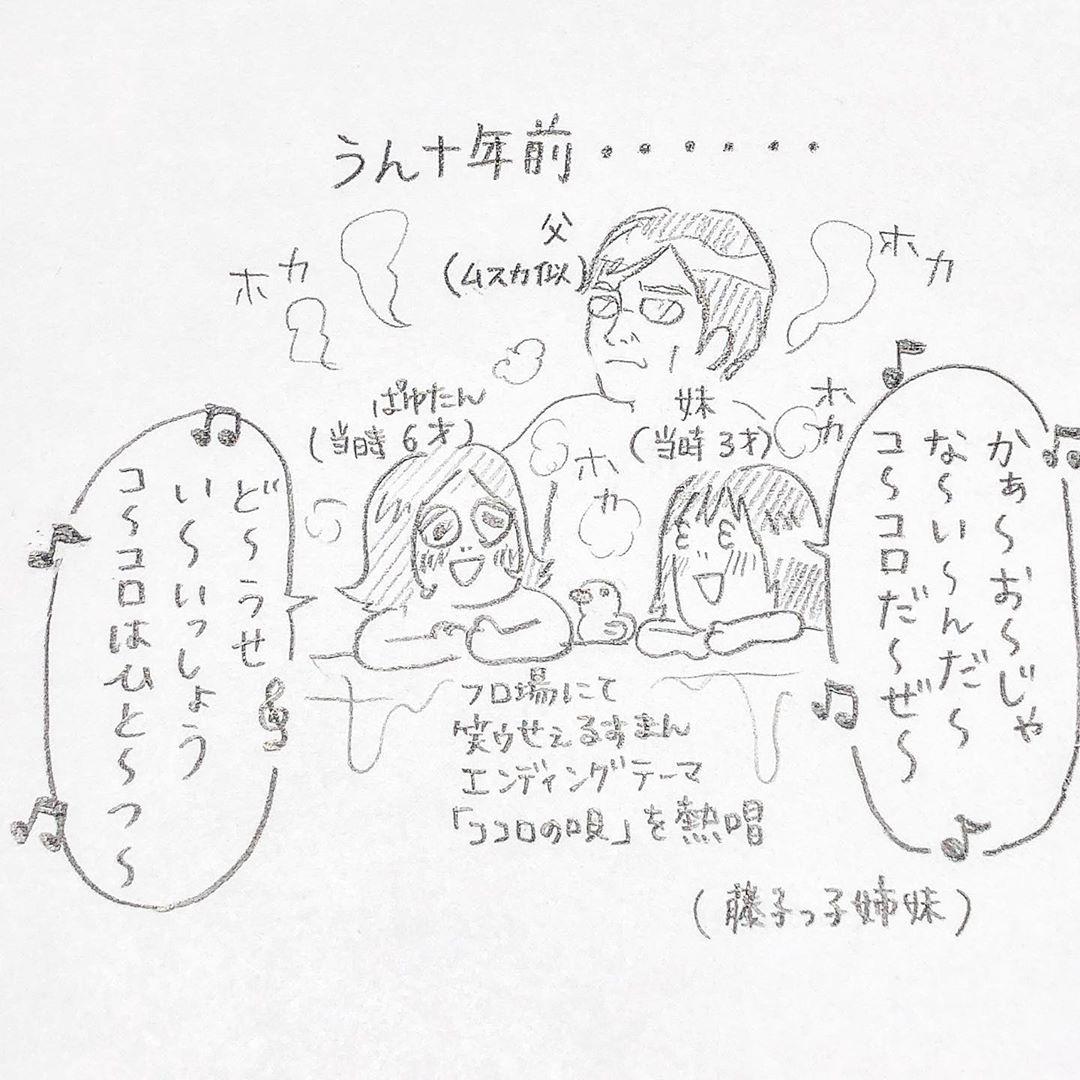 maniya.co.jp.plus_87616419_112644700338636_5017502262865534941_n