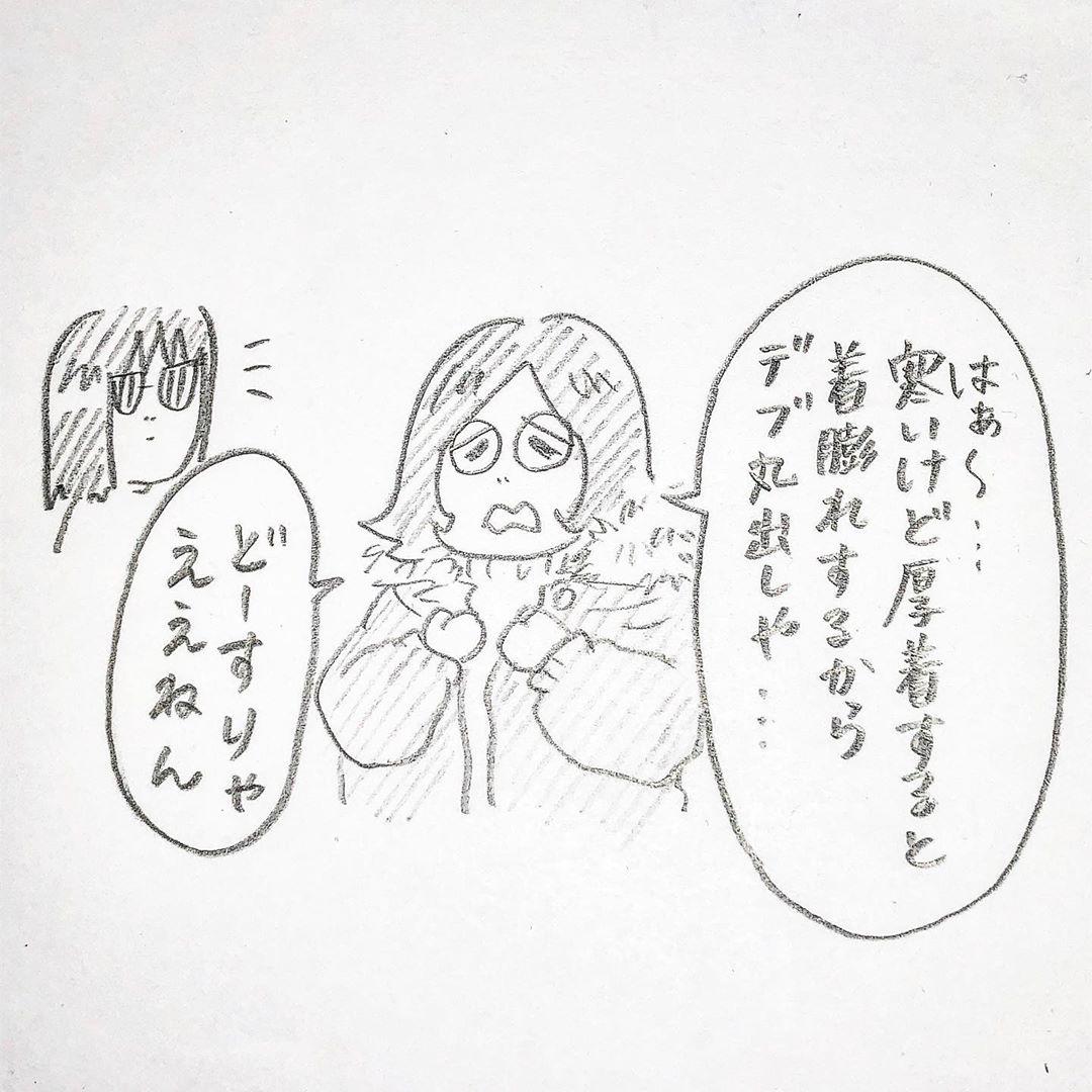 maniya.co.jp.plus_74334822_2546737195574215_2879843848658850545_n