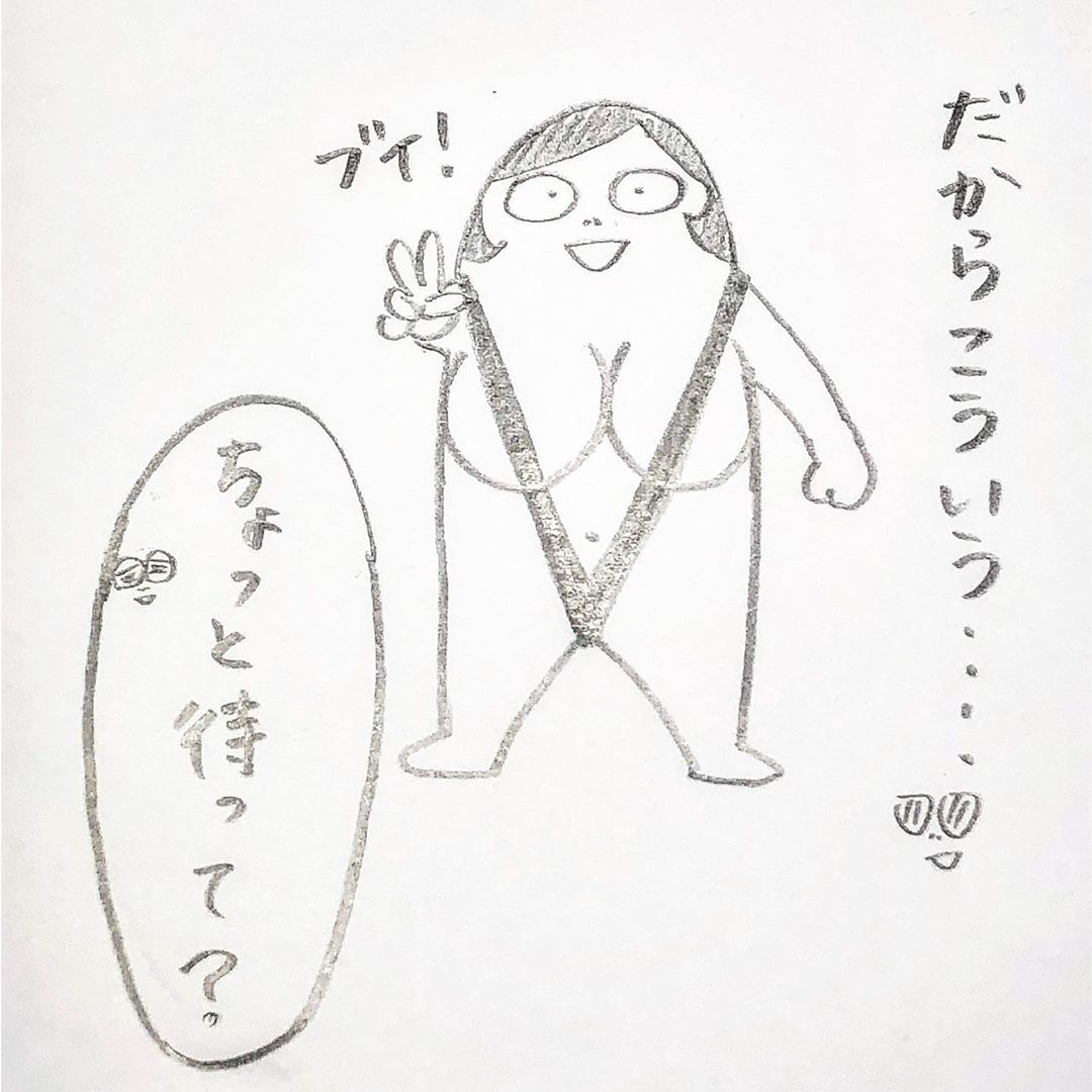 maniya.co.jp.plus_72304164_2967945626567338_5277584331211402022_n