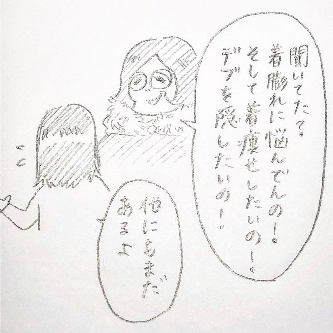 maniya.co.jp.plus_74940712_1566018336871355_6571230683335748484_n