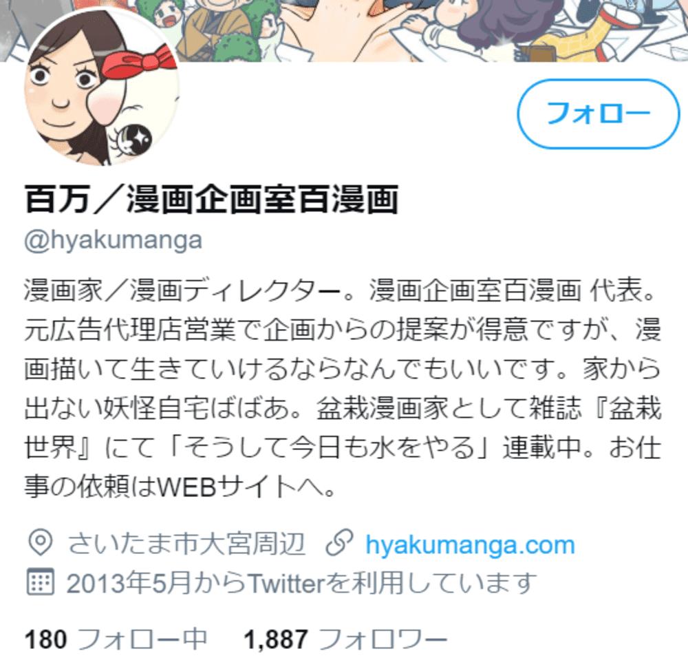 SnapCrab_NoName_2020-3-19_11-53-1_No-00