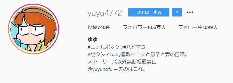 yuyu-top