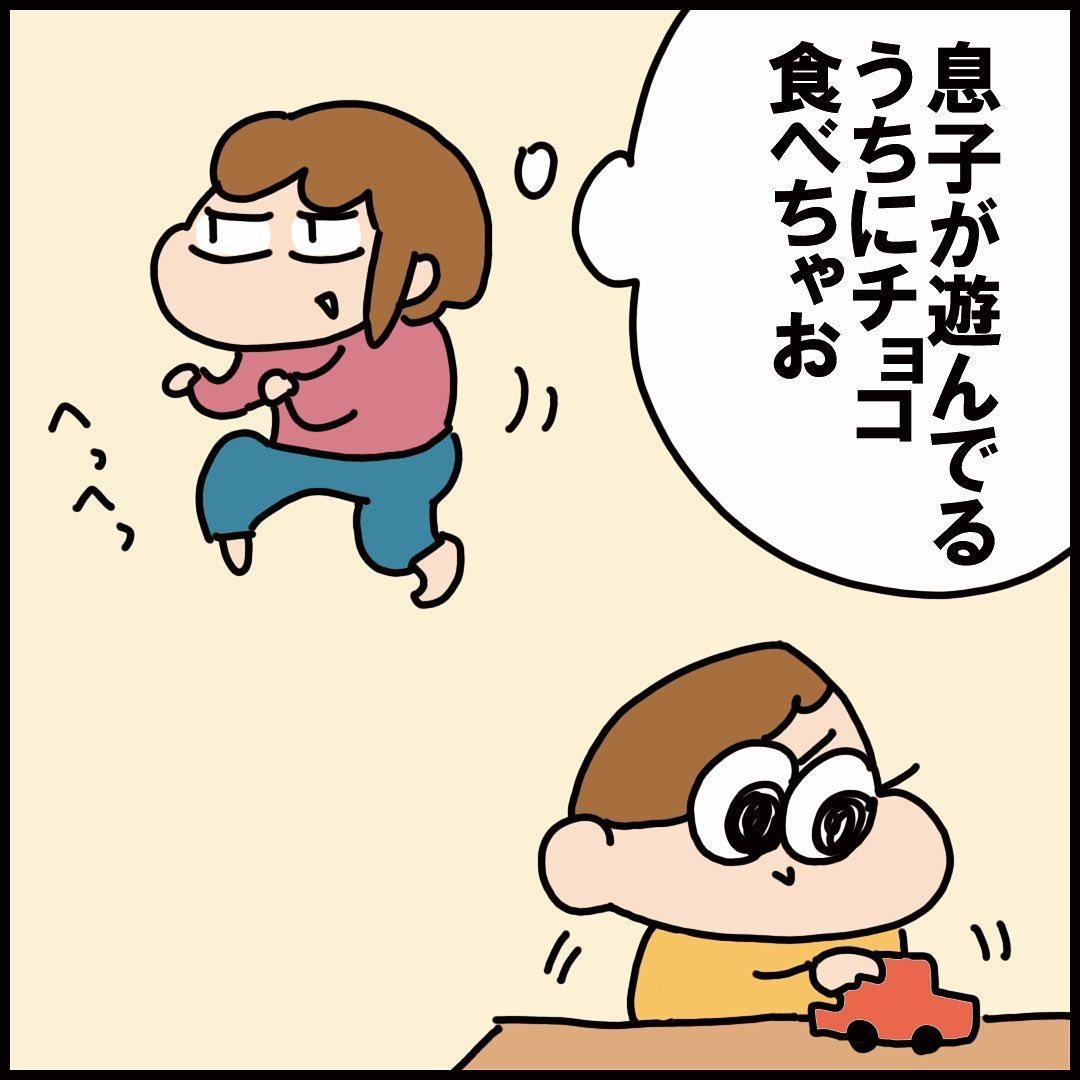 yuyu4772_88281184_1542349142597630_7627677677835985514_n