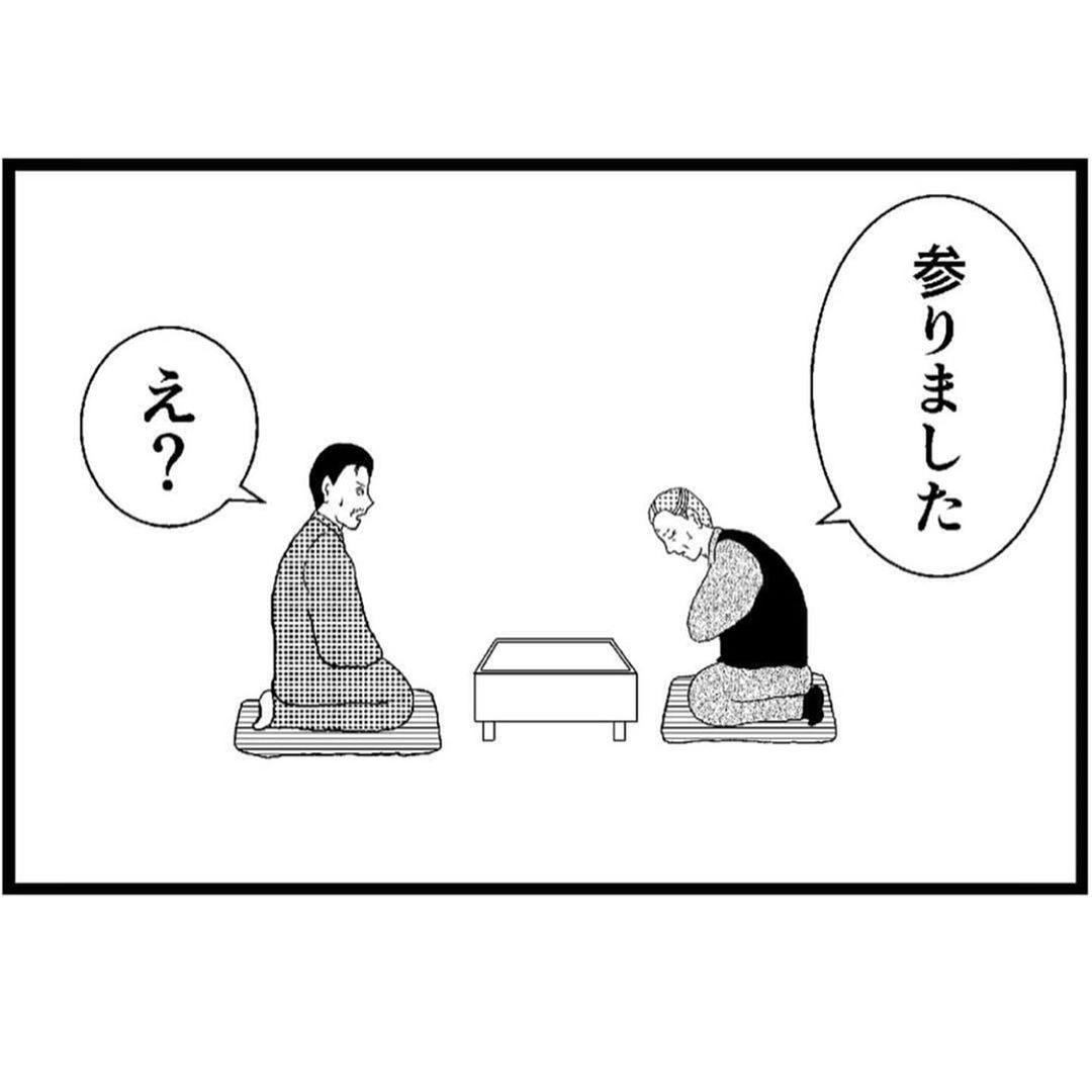 barashiyatoshiya_89016262_186048069481518_2307931547102100478_n