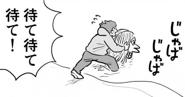 疫病の予言者「アマビエ」との出会いを描いた漫画