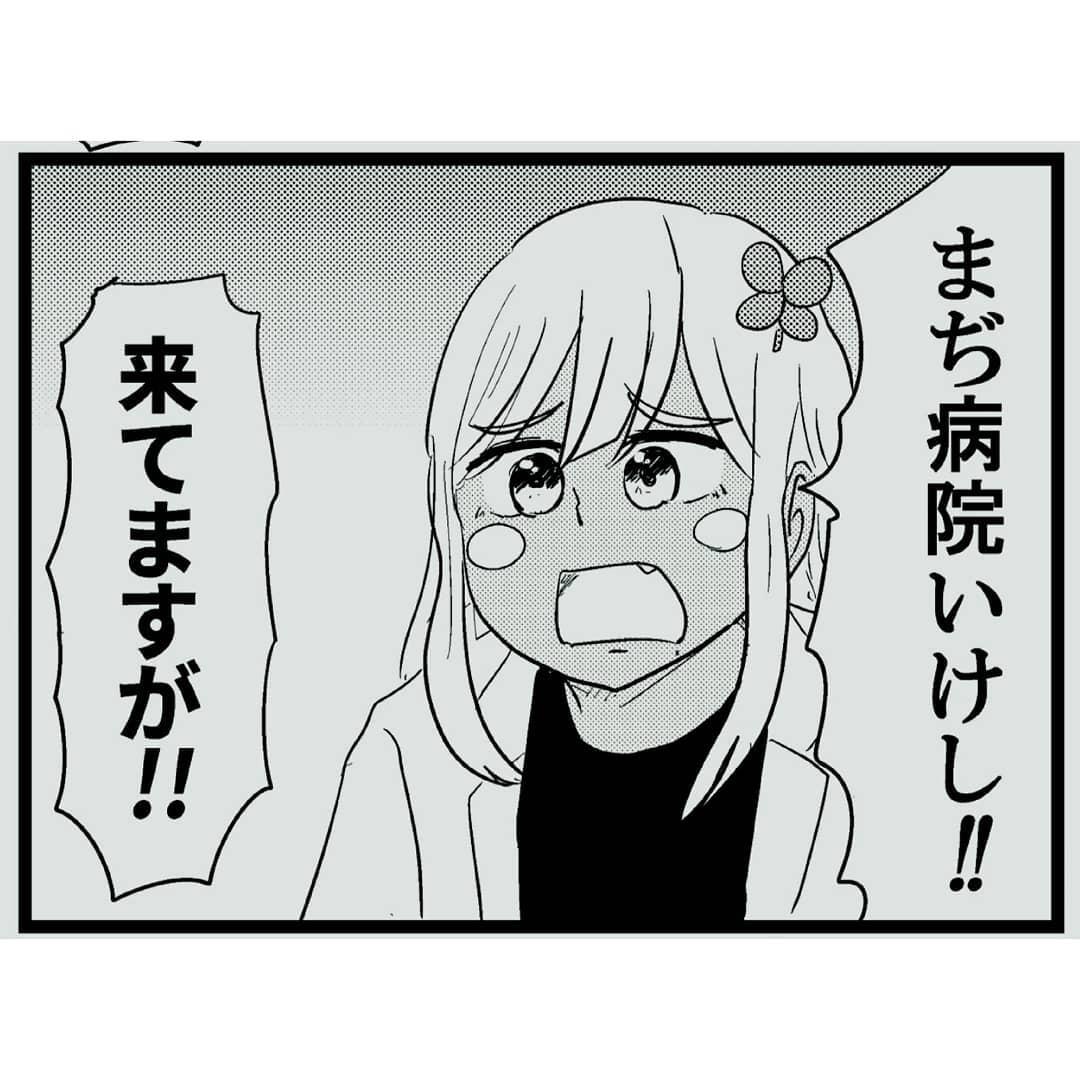 nagaikiakihiko_78918641_415849982656812_2359753882261213126_n
