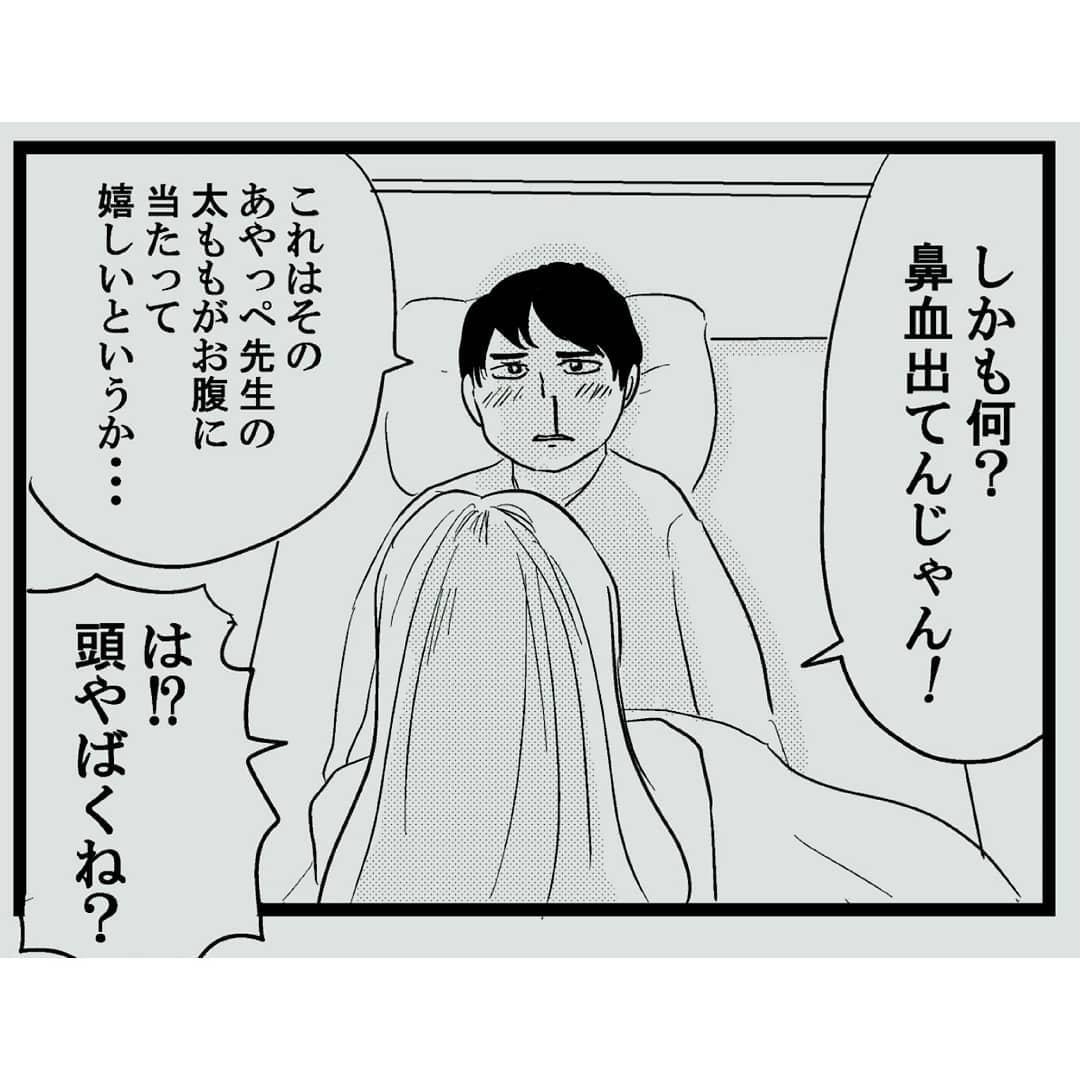 nagaikiakihiko_73425476_543922549491836_8218257176734784312_n