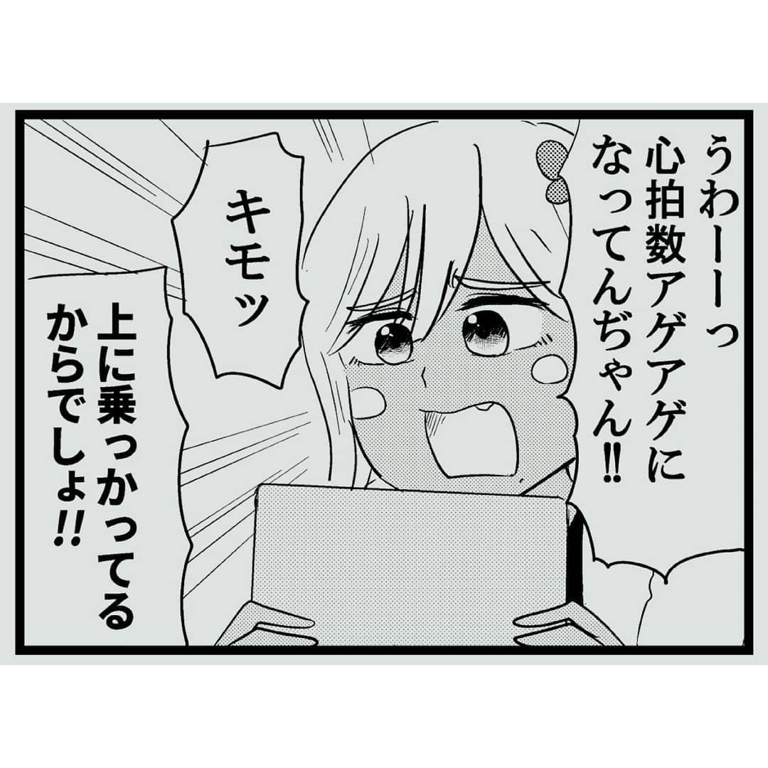 nagaikiakihiko_75538122_166305837921779_5751348934708088799_n