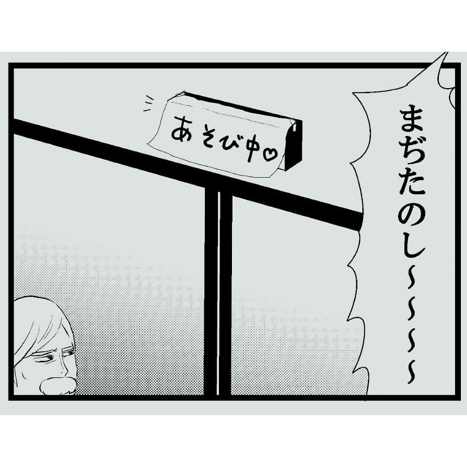 nagaikiakihiko_74623958_2731574830241700_7795497688474222971_n