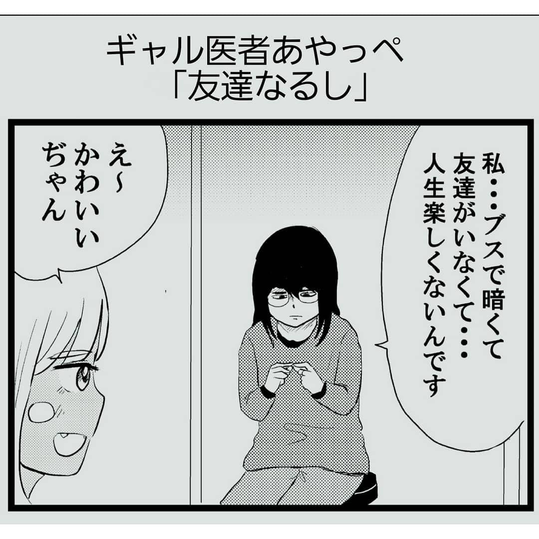 nagaikiakihiko_78916741_3278695145535970_3315989477969050461_n
