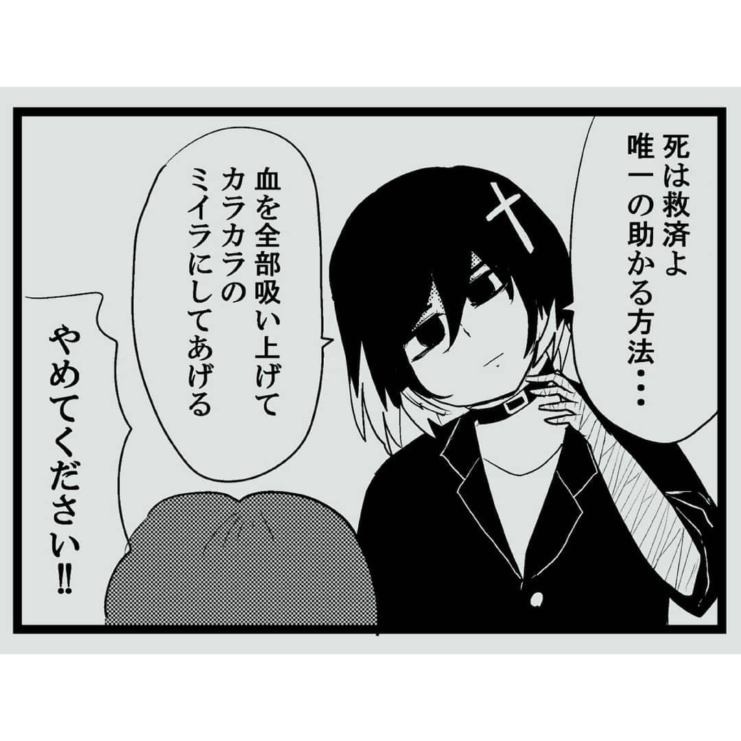 nagaikiakihiko_70829011_177151703403981_5517475924819485765_n
