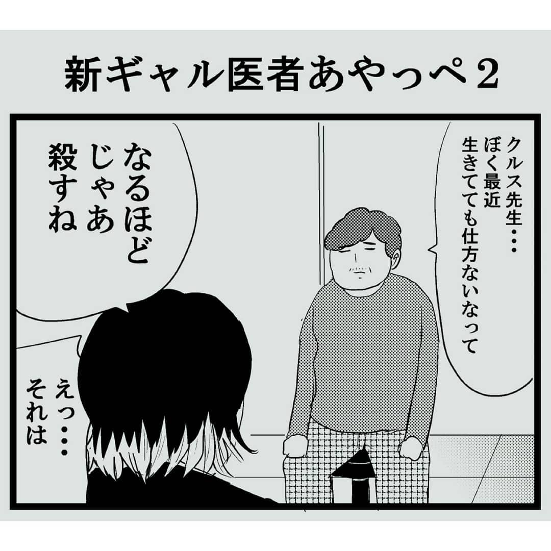 nagaikiakihiko_71551166_552093932250376_6921540047078518876_n