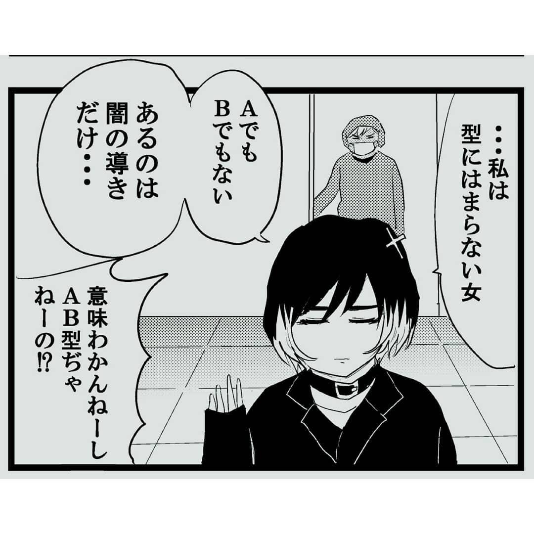 nagaikiakihiko_74713835_168937580880876_3007809052000217693_n